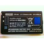 【送料無料】【新品】Newニンテンドー3DS LL ニンテンドー3DS LL 専用 バッテリーパック (SPR-003) 任天堂 純正品 本体