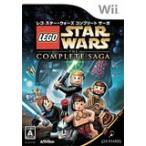 【送料無料】【中古】Wii レゴ スター・ウォーズ コンプリート サーガ