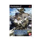 【送料無料】【中古】PS2 プレイステーション2 機動戦士ガンダム 戦記
