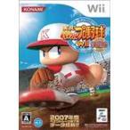 【送料無料】【中古】Wii 実況パワフルプロ野球Wii決定版 ソフト