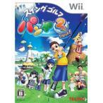 【送料無料】【中古】Wii スイングゴルフ パンヤ 2ndショット!