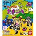 【送料無料】【中古】GB ゲームボーイ バンダイ ゲームで発見!! たまごっち2 ソフト
