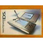 【訳あり】【送料無料】【中古】DS ニンテンドーDS 本体 シルバー 海外版