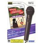 【送料無料】【中古】Wii カラオケJOYSOUND Wii 演歌・歌謡曲編