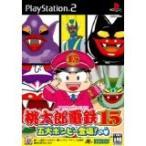 【送料無料】【中古】PS2 プレイステーション2 桃太郎電鉄15 五大ボンビー登場!の巻 桃鉄