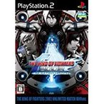【送料無料】【中古】PS2 プレイステーション2 ザ・キング・オブ・ファイターズ 2002 アンリミテッドマッチ 闘劇 ver.