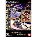 【送料無料】【中古】PS2 ガンダム無双2