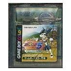 【送料無料】GB ゲームボーイ メダロット5 すすたけ村の転校生 クワガタバージョン ソフト