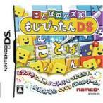 【送料無料】DS ことばのパズル もじぴったん ソフト
