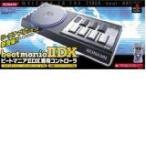 PS2 プレイステーション2 ビートマニア2 DX 専用コントローラ 本体