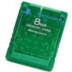PS2 プレイステーション2 Playstation 2 専用メモリーカード(8MB) エメラルド 本体