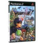 PS2 プレイステーション2 ドラゴンクエストV 天空の花嫁 (DQ VIII プレミアム映像ディスク同梱)