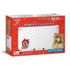 【送料無料】3DS ニンテンドー3DS LL 妖怪ウォッチ ジバニャンパック 本体 任天堂