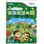 ショッピングどうぶつの森 【送料無料】Wii 街へいこうよ どうぶつの森(ソフト単品) ソフト