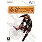 【送料無料】Wii リンクのボウガントレーニング(ソフト単品) ソフト