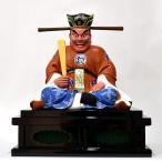 木彫り仏像 【閻魔大王坐像】 坐1.0尺 総高58cm 椴松(トドマツ) 極彩色 ※ご注意:代金引換は対応できません。