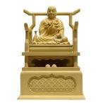 木彫り仏像 【弘法大師】 柘植 坐2.0寸 総高16cm 真言宗