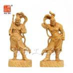 木彫り仏像 柘植東大寺形【仁王像(金剛力士)】セット 高15cm 模造作品