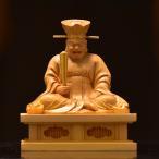 木彫り仏像 小仏-【閻魔大王】 柘植 金泥付 総高7.2cm ※桐箱入れ