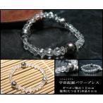 ギベオン隕石 水晶 パワーストーン ブレスレット
