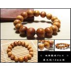 ブレスレット 屋久杉 保証書付 世界遺産 数珠