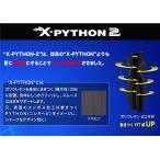 arena(アリーナ) レーシング水着 X-PYTHON (パイソン) 2シリーズ リミック クロスバック トライバル FAR-9545W