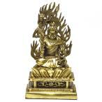 不動明王 像 仏像 置物 黄銅製 大サイズ 開運グッズ 大日如来の化身 アチャラナータ 迦楼羅炎 倶利伽羅剣 羂索