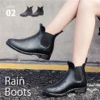 レインブーツ 長靴 ブーツ 雨具 梅雨 防水 アウトドア キャンプ ゴム ブラック ブラウン ブーツ レインブーツ