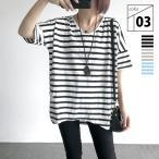 ボーダーTシャツ レディース 半袖 ボーダーシャツ 黒 ボーダー Tシャツ おしゃれ トップス ゆったり 大きいサイズ Vネック 春 夏 ブラック グレー ブルー