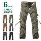 カーゴパンツ メンズ 作業着 ワークパンツ ミリタリー ボトム10ポケット 太め 大きいサイズ 送料無料