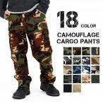 カーゴパンツ メンズ 作業着 カジュアル 6ポケット 全18色 迷彩 無地 SXL