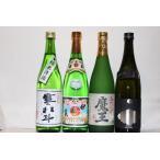 芋焼酎・日本酒小瓶4本コース(魔王・伊佐美・一尚・寒北斗純米酒)