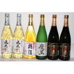 おすすめ小瓶6本白玉醸造セット(魔王1本・梅酒1本・白玉の露2本・元老院2本)