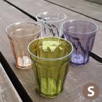 「ユーシーエーMSグラス ナインS」 プラスチック コップ