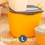 「スタックストー バケット L」全9色  洗濯かご ランドリーバスケット 収納 おしゃれ 洗濯カゴ おもちゃ箱 ホワイト