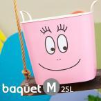スタックストー バーバパパ バケット M おもちゃ箱 収納 おもちゃ入れ 洗濯かご ばけつ バケツ 子供部屋 北欧 おしゃれ スタックストーバケット