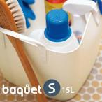 「スタックストー バケット S」全9色  スタックストー 収納ボックス おもちゃ箱 ランドリーバスケット おしゃれ