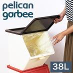 pelican garbee ペリカン ガービー ブラウン