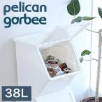 stacksto スタックストー pelican garbee white black ゴミ箱 ペリカン