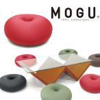 MOGU 腰痛 クッション ビーズクッション 骨盤矯正 座ぶとん モグ ホールフロアクッション