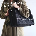 ショッピングマザーズバッグ 「ベジバッグ ラージ」トートバッグ キャンバス マザーズバッグ トート トートバッグ レディース Vegie bag ベジバック