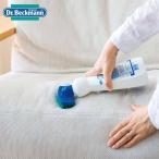 ドクターベックマン カーペット ステインリムーバー  Dr.Beckmann シミ抜き しみ抜き 洗剤 シミ抜き剤 ペットの臭い