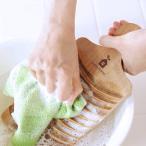 「ロッタホーム ミニ洗濯板」 ウォッシュボード 天然木 さくら 土佐龍 洗濯板