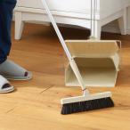 SCHALTEN フロアブルーム ブルームのみ  シャルテン ほうき 箒 おしゃれ 掃除用品 掃除道具 おそうじ フローリング ほこり 大掃除 シンプル
