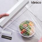 「ラップホルダー 30cm」全6カラー ideaco ラップ アルミホイル クッキングシート 冷蔵庫 磁石 キッチン収納