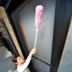 「セイエイ あみ戸びっクリーンロングタイプ ピンク」網戸 アミ戸 ガラス掃除用品 びっくりーん サッシ クリーナー たわし 大掃除