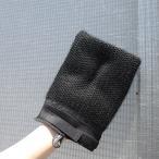ミトン 手袋 掃除用具 清掃 網戸 アミ戸 ガラス掃除用品 網戸クリーナー たわし 大掃除 窓 サンベルム 網戸洗いタワシ