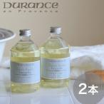 ショッピング洗剤 デュランス ランドリーソープ 2本セット デュランス ジャスミン ティヨール ラベンダー フラワーオレンジ ローズ バニラ