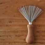 REDECKER ブラシの毛取り  レデッカー ブラシ ドイツ 掃除用具 ブラシクリーナー 髪の毛 ペットの毛 ホコリ ギフト ナチュラル 木製 インテリア おしゃれ