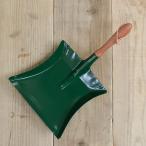 「REDECKER ダストパン グリーン」 レデッカー ちりとり チリトリ モスグリーン スコップ 玄関 ガーデニング